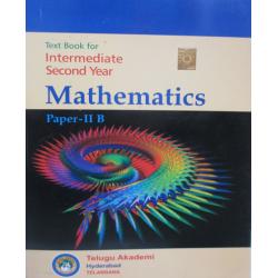 TEXT BOOKS | Intermediate | Intermediate Mathematics - II B